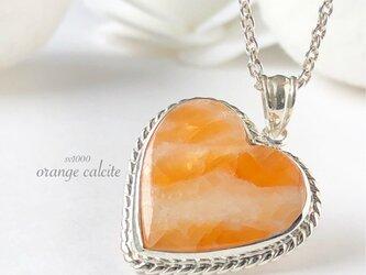 限定♡オレンジカルサイトペンダントトップ   金属アレルギーの方も 純銀  purecubicの画像