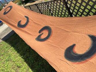 手描き×柿渋染、5.5m、2重織生地、COTTON100%、国産110cm巾の画像