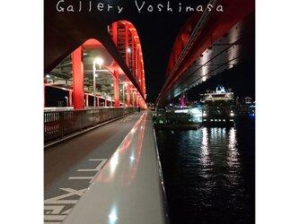 みなと神戸に架ける華 「神戸大橋」 「橋のある暮らし」A3サイズ光沢写真縦  写真のみ 神戸風景写真  港町神戸 送料無料の画像
