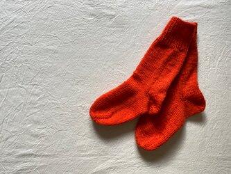 手編みの靴下 メリノウール orangeの画像