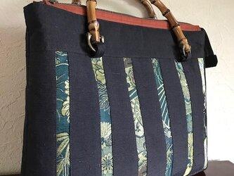 紬と帯地の剥ぎ ファスナー付き竹の手手提げの画像