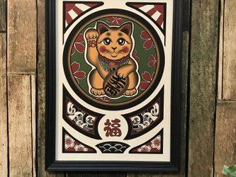 運気アップ 開運 イラスト 縁起物 可愛い ラッキーキャット 招き猫 金色 招福 A4サイズの画像