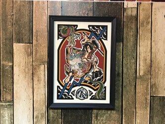 和風 イラスト 刺青 デザイン 水滸伝 九紋龍 史進 A4 黒フレームの画像