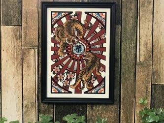タトゥー アート イラスト 魔除け 虎 両虎相闘 梵字バージョン A4サイズの画像