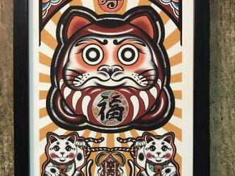 商売繁盛 開運 イラスト 縁起物 赤色 招き猫ダルマ A4 黒フレームの画像