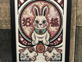 可愛い 運気アップ 開運 縁起物  寿. 白兎 福ウサギ A4サイズ 黒フレームの画像