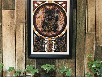 開運 イラスト 縁起物 可愛い 招き猫 黒猫 商売繁盛 A4サイズ フレーム付きの画像