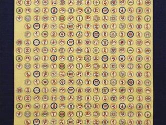 風呂敷 ふろしき    芹沢銈介 丸紋いろは文 ベージュ 綿100% 100cm×100cmの画像