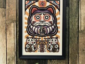 商売繁盛 縁起物 イラスト 紫色 招き猫ダルマ A4サイズの画像