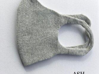 無縫製マスク アッシュの画像
