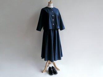 久留米紬織のツーピース(青)【送料無料】の画像