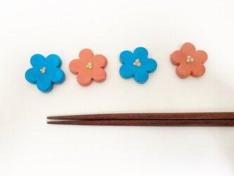 黄昏に咲く花 箸置き(2個入り)の画像
