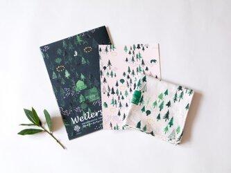 ハンカチブック・おもいでの森/クリームの画像