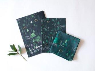 ハンカチブック・おもいでの森/グリーンの画像