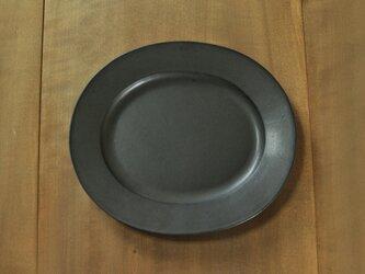 楕円リム9寸皿/チャコールの画像