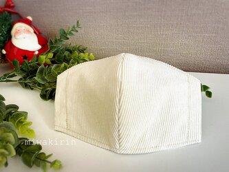 立体冬マスク・コーデュロイ♡ホワイトの画像
