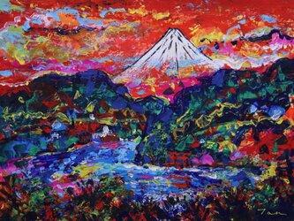 富士-箱根芦ノ湖より(NO.2032) 6F 送料無料 額付きの画像