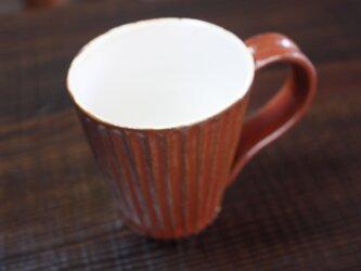 持ち手が一本筋の軽量しのぎカップ#7の画像