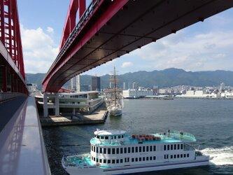 みなと神戸に架ける華 「神戸大橋」 「橋のある暮らし」A3サイズ光沢写真縦  写真のみ 神戸風景写真の画像