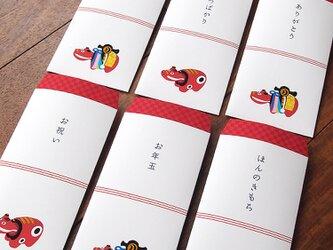赤べこ万型お祝い袋の画像