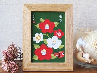 【椿と赤べこ】額(12×16cm)入イラストの画像