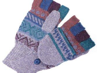 アルパカ ミトン手袋GU AU4173の画像