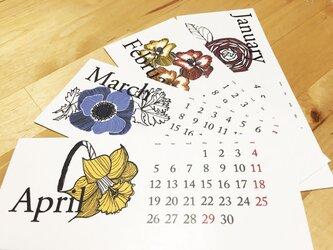 2021カレンダー《季節の植物》カードタイプの画像