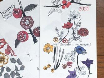 2021カレンダー《季節の植物》壁掛けタイプ 木とロープで製本された壁掛けカレンダーの画像