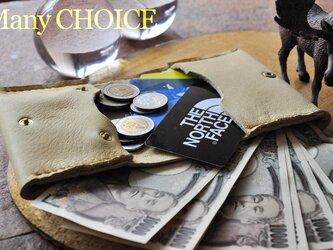 やみつきエルクのコンパクト2つ折り財布(レモンドロップ)の画像