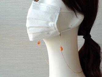 天然石のマスクチェーン◎オレンジムーンストーンA【送料無料】の画像