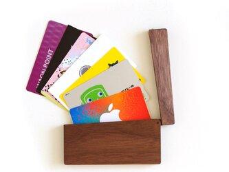 磁石式名刺ケース(カードケース/ウォールナット)の画像