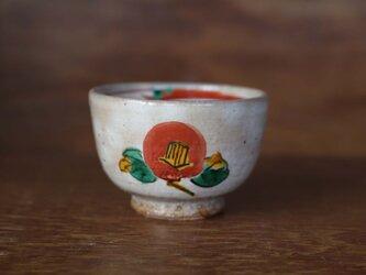 新ぽってり椿の小碗の画像