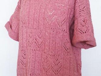 ☆サマーセール☆ 市松に模様を編み分けた ウールの半袖プルオーバー(杢ピンク)の画像