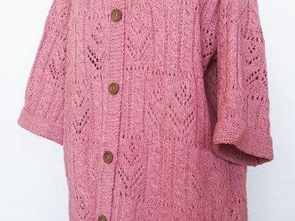 ☆サマーセール☆ 市松に模様を編み分けた ウールの前開きニットパーカー(杢ピンク)の画像
