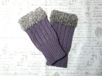 シックなシンプルハンドウォーマー  灰紫*ライトブラウンの画像