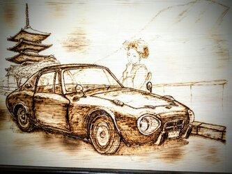 オーダー作品名車、トヨタS800と舞子さんの画像