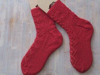 メリノウールで編んだ手編みのソックス24.0~25.5㎝の画像