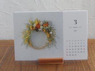 """2021年卓上カレンダー(rauha""""s作品集)の画像"""