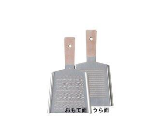 純銅製 おろし金・両面・4番 大根/薬味用・正規品の画像
