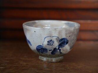 染椿のごはん茶わん⑧の画像