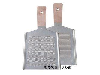 純銅製 おろし金・両面・1番 大根/薬味用・正規品の画像