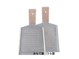 純銅製 おろし金・両面・2番 大根/薬味用・正規品の画像