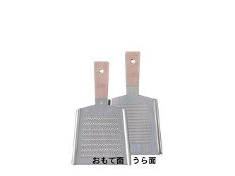 純銅製 おろし金・両面・5番 大根/薬味用・正規品の画像