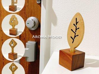 【受注生産】 アロマ ウッド (オリジナル対応可)の画像