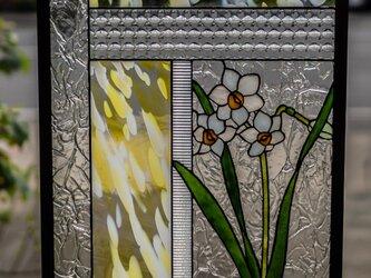 「水仙」 ステンドグラス・パネルの画像