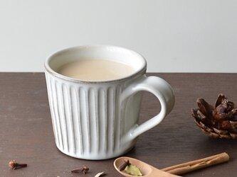 ミルキーホワイトしのぎのマグカップの画像