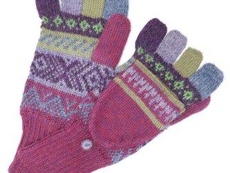 アルパカ ミトン手袋GU APX392Cの画像