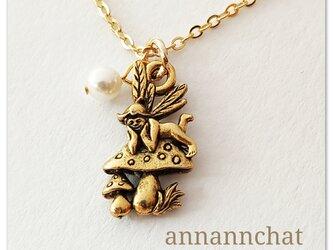 【 妖精 マッシュルーム の ネックレス】アメリカ製 スワロフスキーパール付きの画像