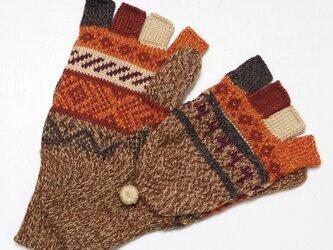 アルパカ ミトン手袋GU  AU964の画像