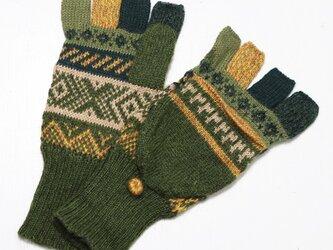 アルパカ ミトン手袋GU AU972の画像
